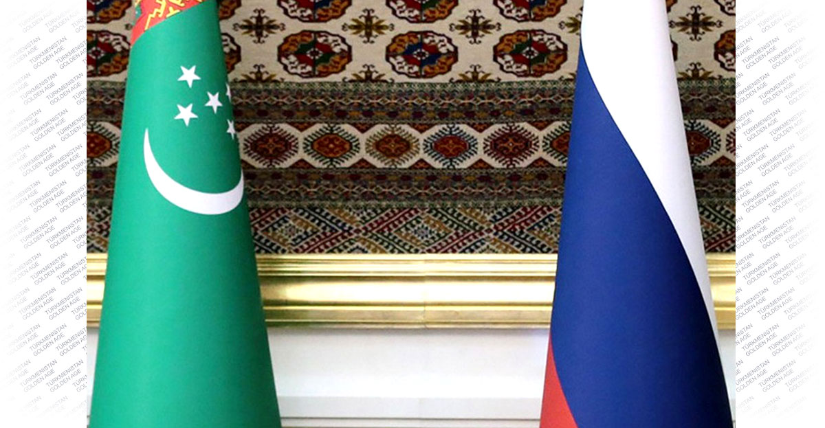 The Turkmen-Russian Economic Forum
