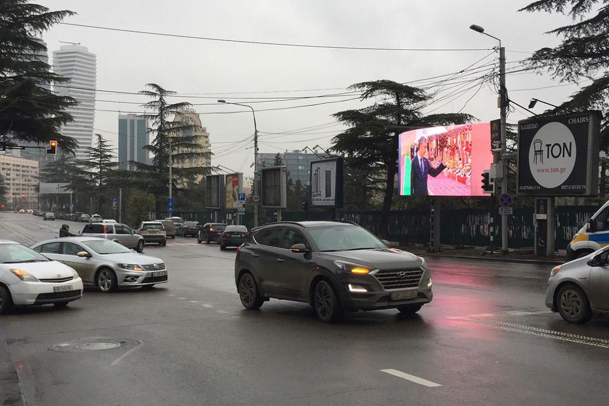 Gruziýada Türkmenistanyň Hemişelik Bitaraplygynyň 25 ýyllygy we Halkara Bitaraplyk güni mynasybetli wideoşekiller görkezilýär